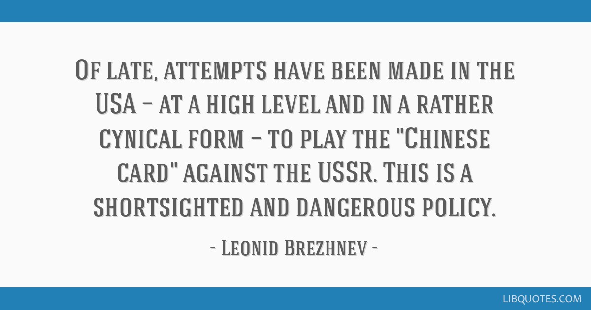 Of late, attempts have been made in the USA — at a high level and in a rather cynical form — to play the Chinese card against the USSR. This is a ...