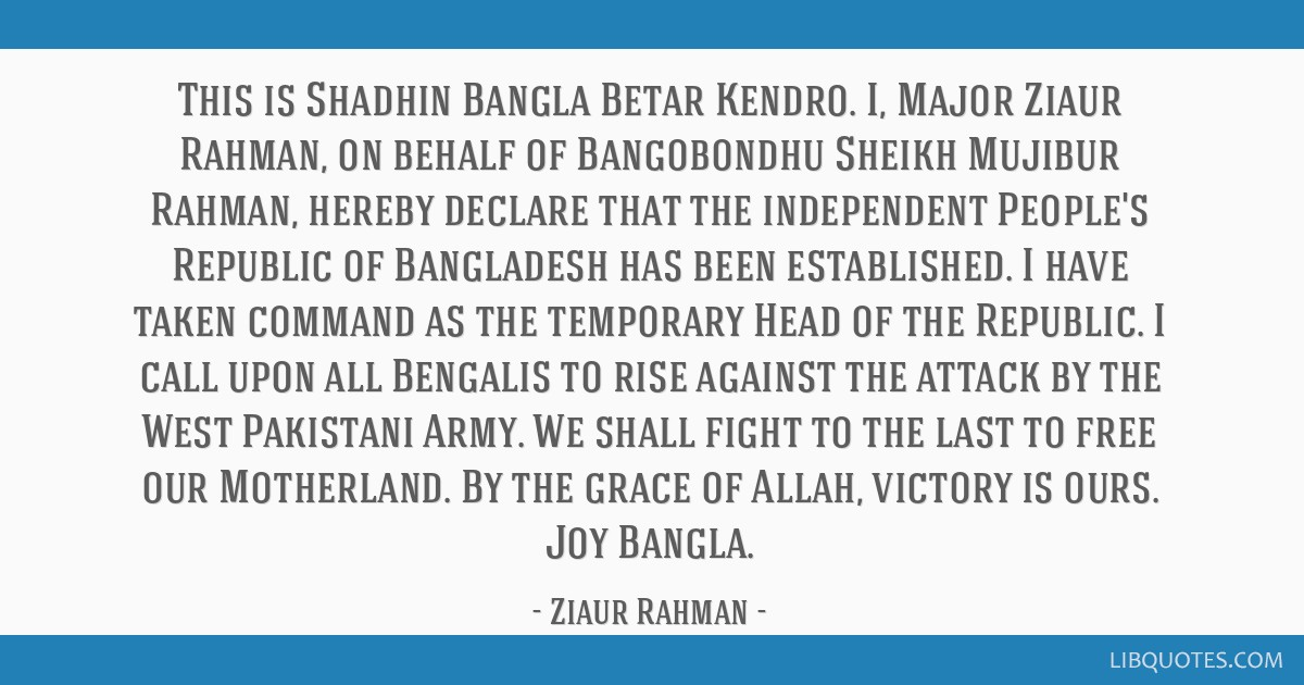 This is Shadhin Bangla Betar Kendro. I, Major Ziaur Rahman, on behalf of Bangobondhu Sheikh Mujibur Rahman, hereby declare that the independent...