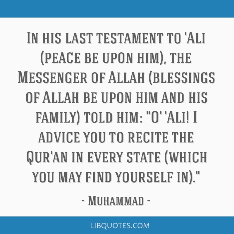 In his last testament to 'Ali (peace be upon him), the Messenger of Allah (blessings of Allah be upon him and his family) told him: O' 'Ali! I advice ...
